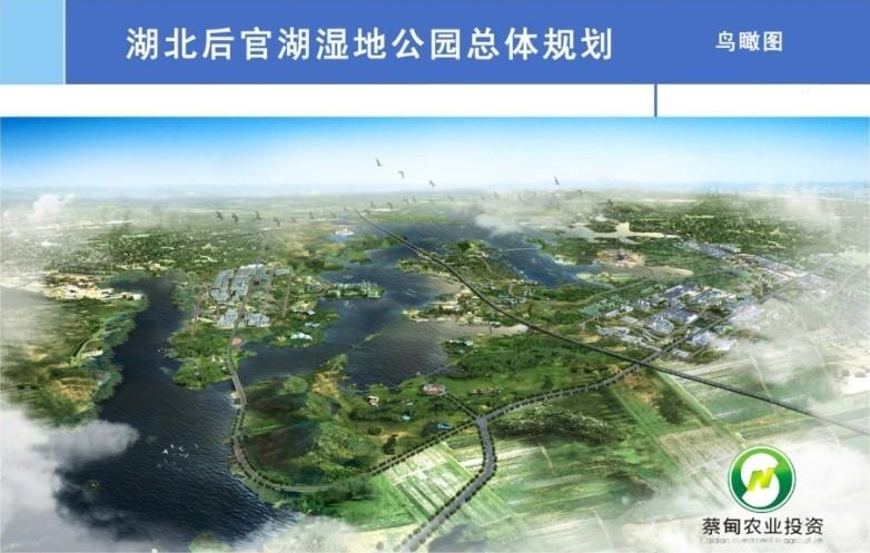 后官湖湿地公园有树林没有_【红旗农庄69团购】_北京怀柔红旗农庄团购6